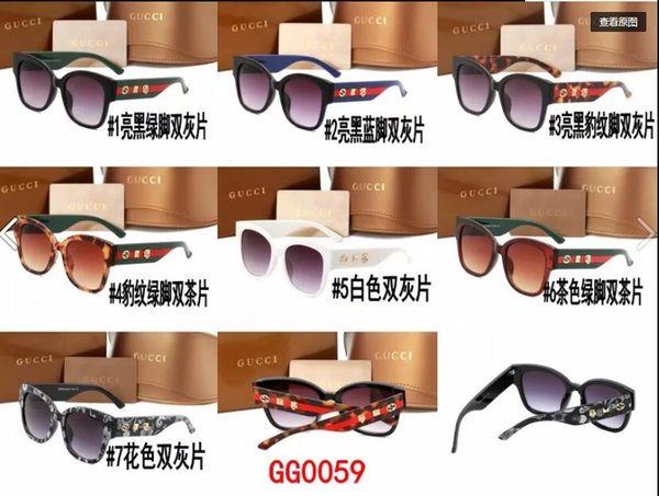 2019 Kadınlar Erkekler Için Yüksek Kalite Marka Tasarımcısı Güneş Gözlüğü Sürüş Shades Markalar Lüks Güneş Gözlükleri Küçük Frame0059