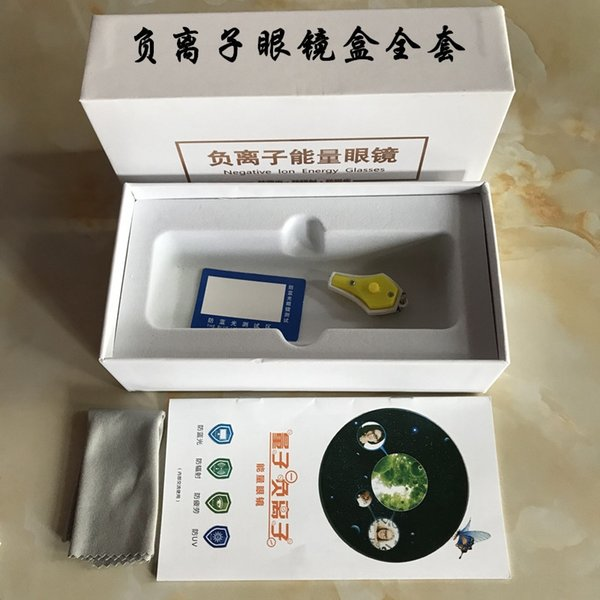 Negative Ion очки Box Full Set-Регул