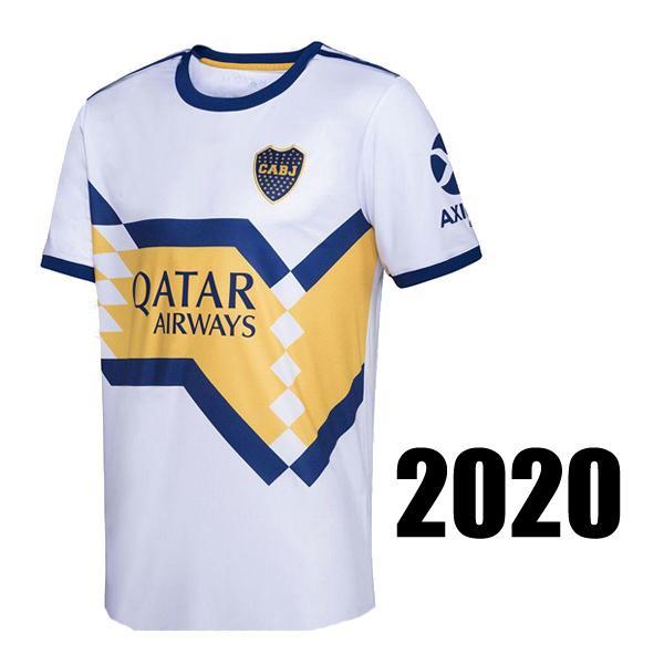 далеко 2020