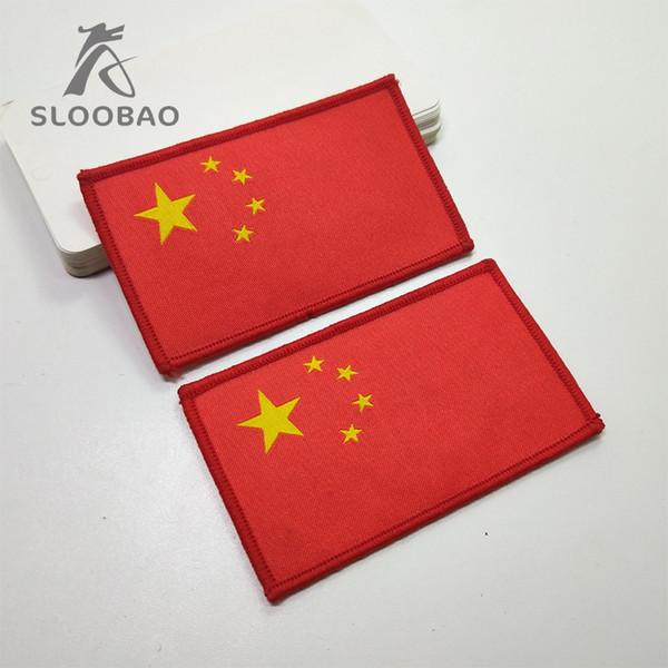 Nationalflagge Benutzerdefinierte Marke / Papierträger gewebte Label-Patches / Overlock-Patches / Merrow-Border-Patches Rote Fahne mit fünf Sternen