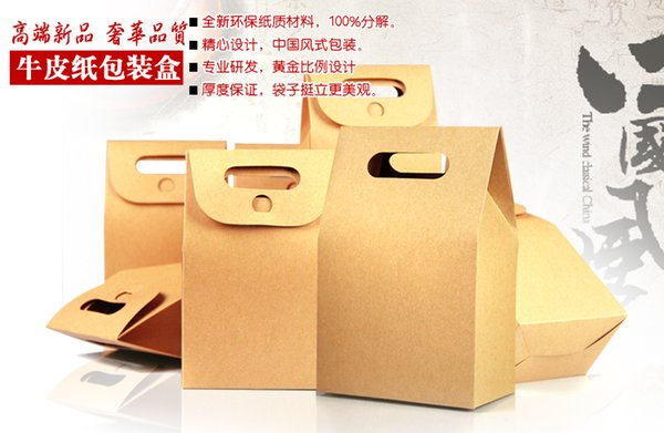 10.5 * 15 + 6cm Bas Stand Up Sac de papier Kraft Paquet Boîte avec poignée alimentaire Coffee Party cadeau Bellows Pocket 20pcs / Lot gros