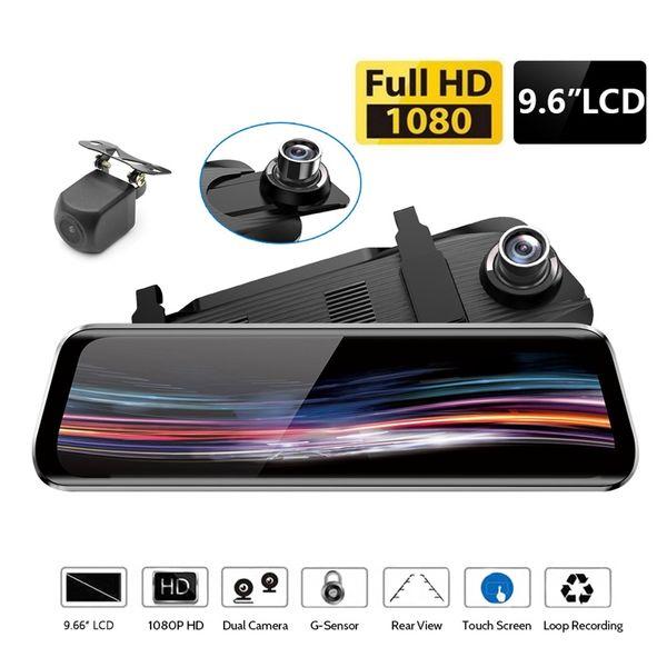 Full Touch Screen Stream Media Автомобильный видеорегистратор Зеркало заднего вида с двойной линзой Камера заднего вида с резервной копией 1080P 150 градусов Full HD Dash Видеокамера HHA75