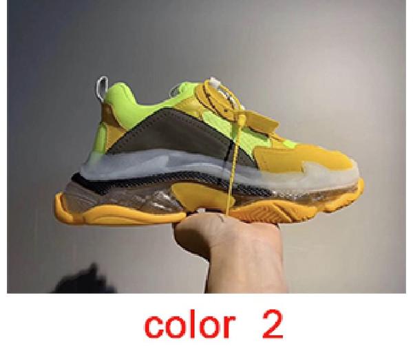 цвет 2
