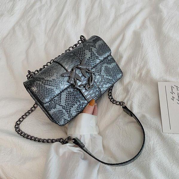 Серый (бутик-упаковка)