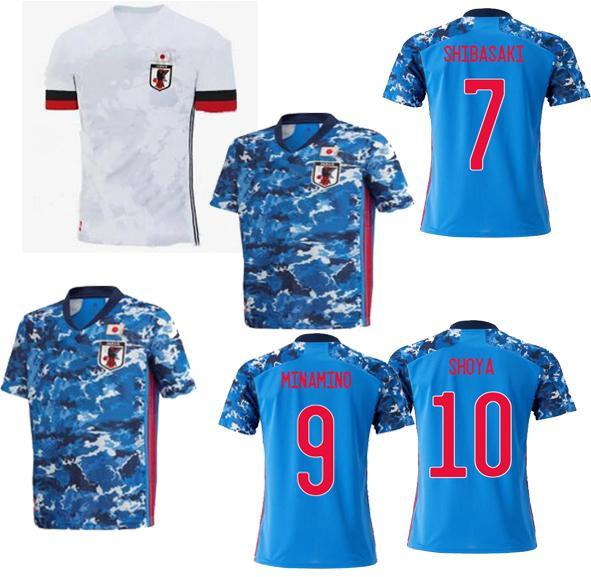 Best Atom Packages 2021 2019 Top Quality 2020 2021 Japan Soccer Jersey National Team ATOM