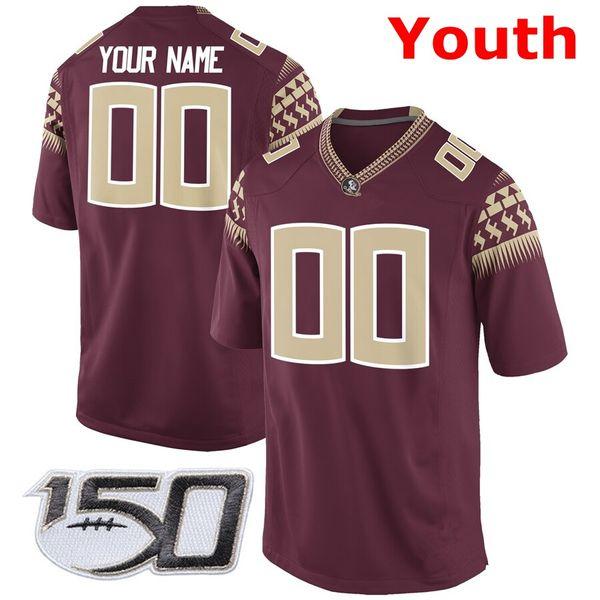 Молодежный Красный 150