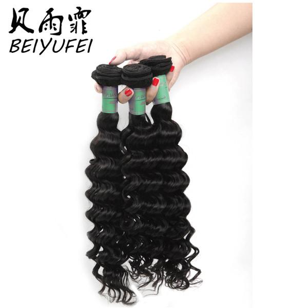 Precio al por mayor 9A brasileñas del pelo humano teje 3 lotes de onda profunda tramas del pelo brasileño Vurgin cabello humano