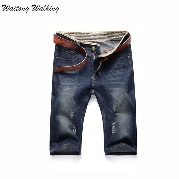 a2239e21461 Men Short Jeans 2017 New Summer Fashion Trend Brand Casual Cotton Straight  Ripped Jeans Men Loose
