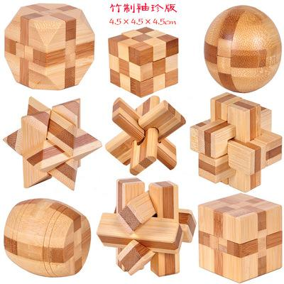 New IQ Brain Teaser Kong Ming Lock 3D Wooden Interlocking Burr Puzzles Game Toy For Adults Kids