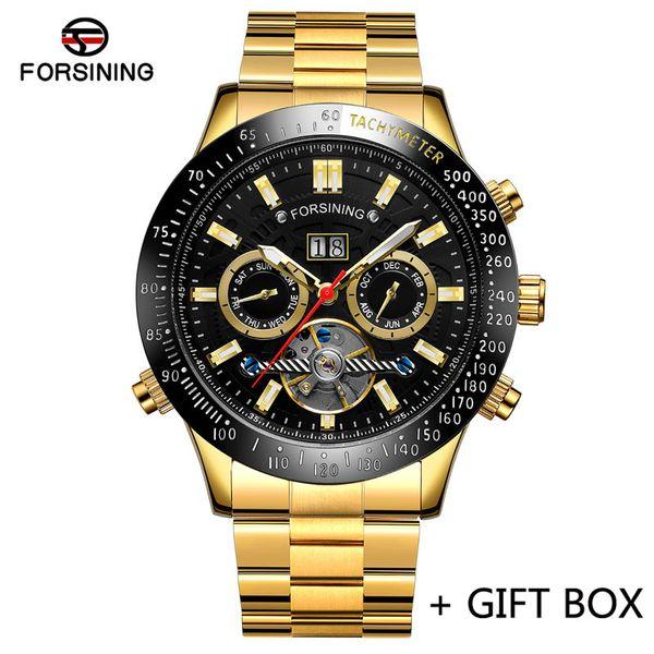 kutu ile FS58901