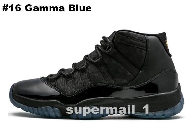 # 16 Gamma Azul