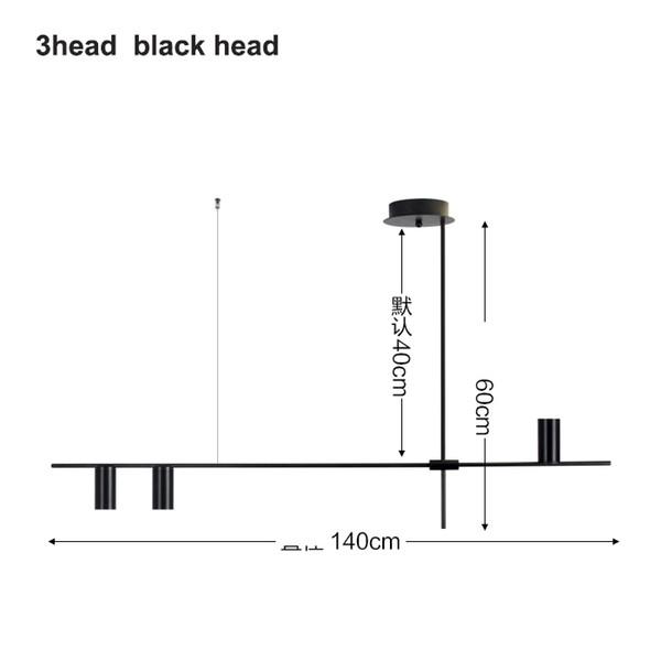 3 헤드 블랙