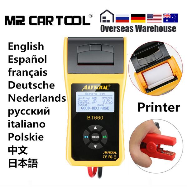 AUTOOL BT660 Car Battery Load Tester Analyzer Printer 12V CCA Auto Cranking Charging Volt Test Vehicle Diagnostic Tool Digital