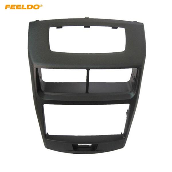 FEELDO voiture 2Din audio stéréo fascia Cadre Plaque pour Toyota Avanza 2012 Lecteur CD / DVD Visage Dash Cadre Kit de montage # 4905