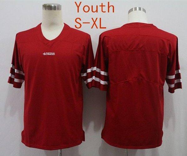 Молодежный Красный