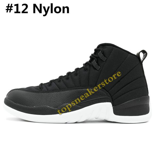 # 12 Nylon