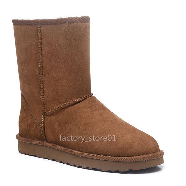 Style-5800-brun