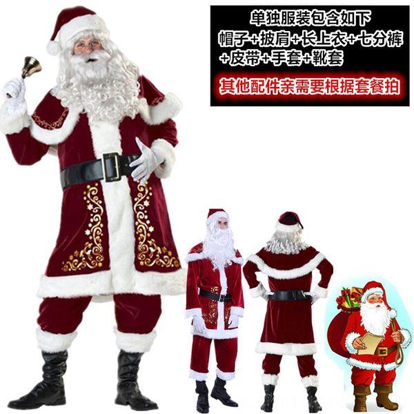 Santa Claus-send Beard