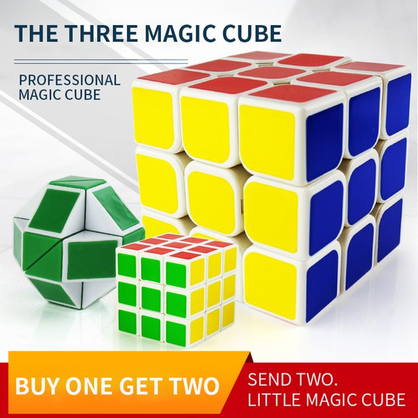 Buy one get two 3x3x3cm Mini Magic Cube game magic cube good gift learning education toy