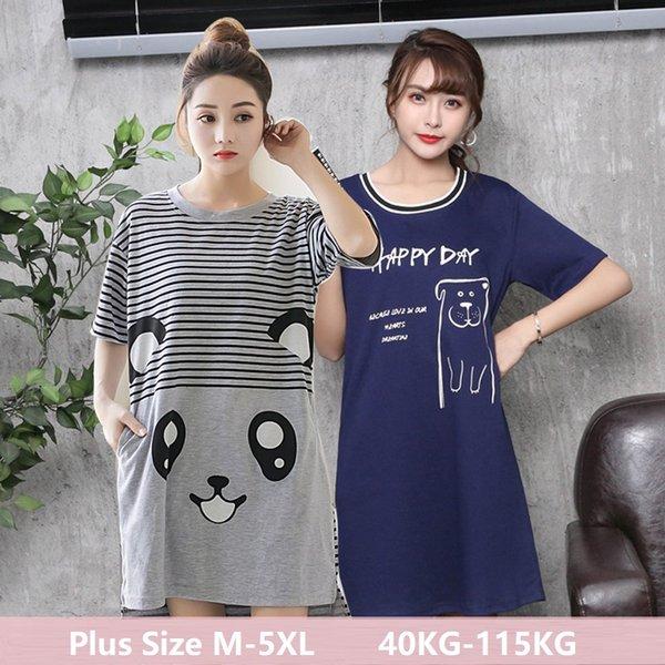 Womens Summer Short Sleeve Sleep Dress Lovely Cartoon Cat Sleepshirt Plus Size Lady Camicia da notte Young Girl Night M-5XL