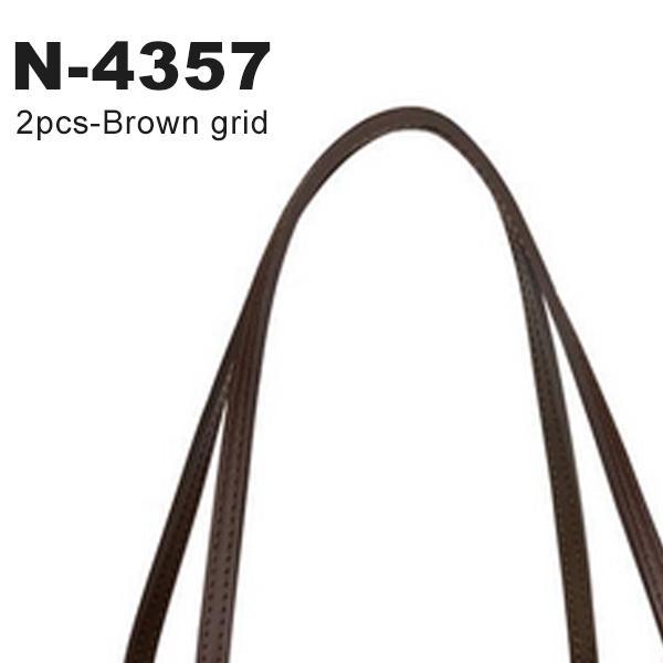 N41358-2pcs-Brown Gitter