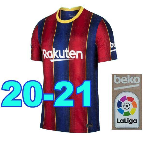 cerotto 20-21 Home +