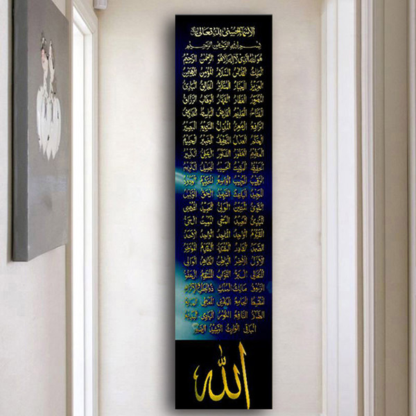 Arabic Islamic Calligraphy Canvas Painting Black Gold Muslim Bismillah Quran Posters and Prints Wall Art Picture for Living Room