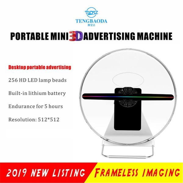 30cm fan hologramme de publicité 3D hologramme de vidéos rechargeables holographique d'affichage lumineux du projecteur 16 Go 256 perles de lampe LED