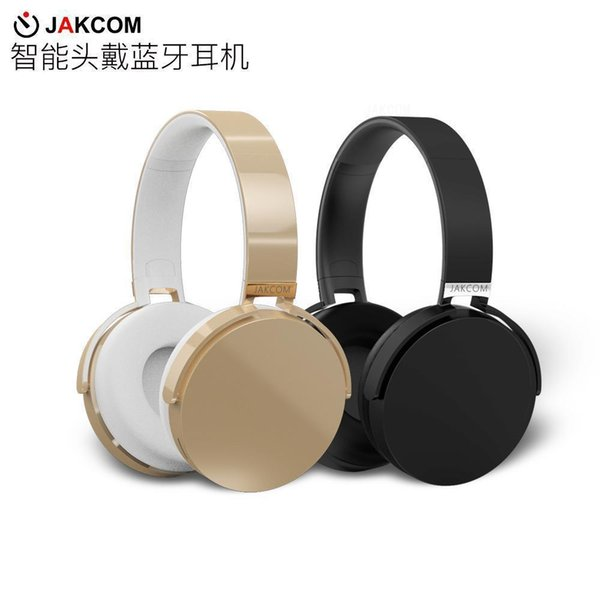 Story2019 Head Intelligence Bh2 Dai Lanya Headset Motion Xypodshfp Haiwei Special I93 Gemmas Gleeman
