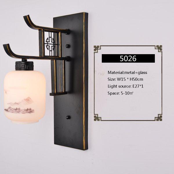5026 China Warm White (2700-3500K)
