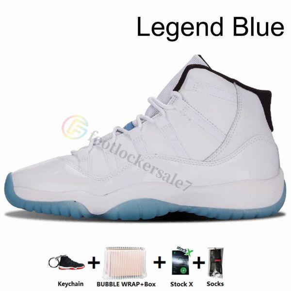 11С-легенда голубой