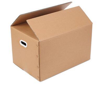 여분의 신발 상자