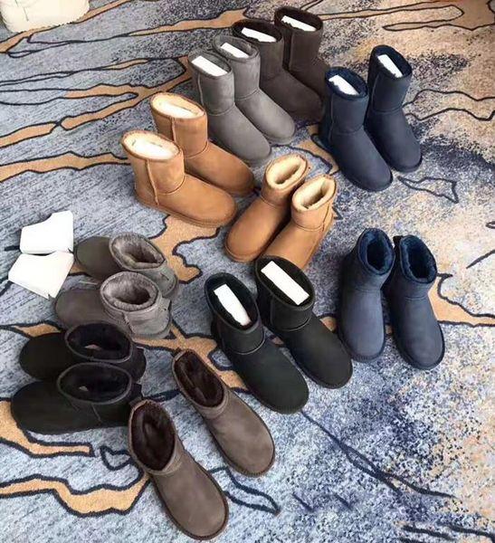 Männer und Frauen, für innen angehoben Haufen verdickte Schneeschuhe warme Knöchel Stiefel Damen mittlere Rohr Winter Baumwolle gepolsterte Schuhe Lederschuhe
