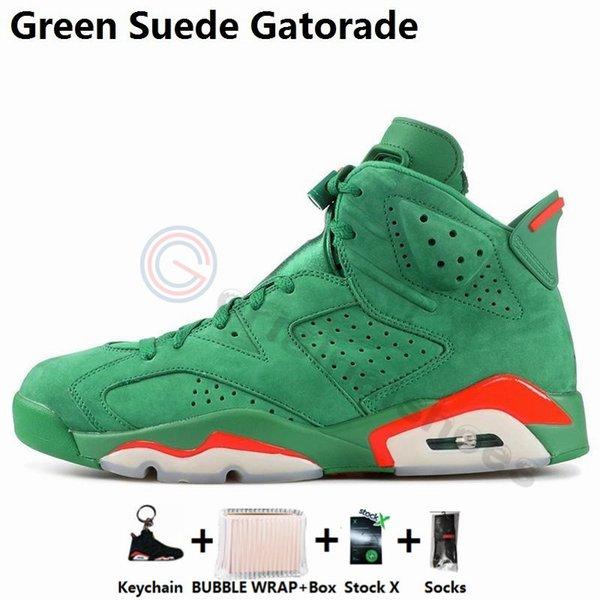 6S أخضر الجلد المدبوغ جاتوريد