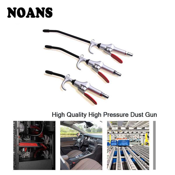 noans auto high pressure car dust collector guns tools for vw polo golf 4 5 7 6 astra h g j insignia 3 6