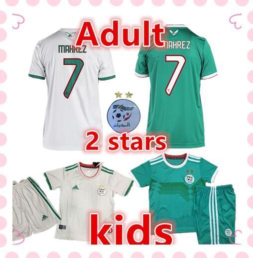 Acheter 2 Étoiles Algerie Enfant Kids Kit