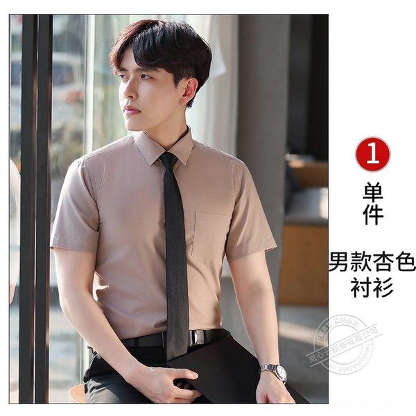 Shirt Albicocca For Men 207