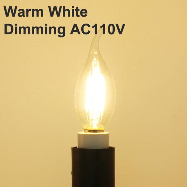 الدافئة الابيض يعتم AC110V