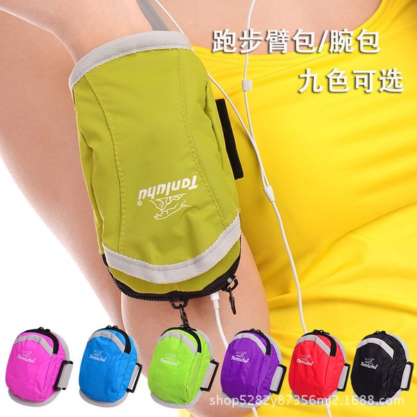 Customize Motion Bodybuilding Hand Bowl Bag Woman Outdoor Sport Male Run Mobile Phone Arm Package
