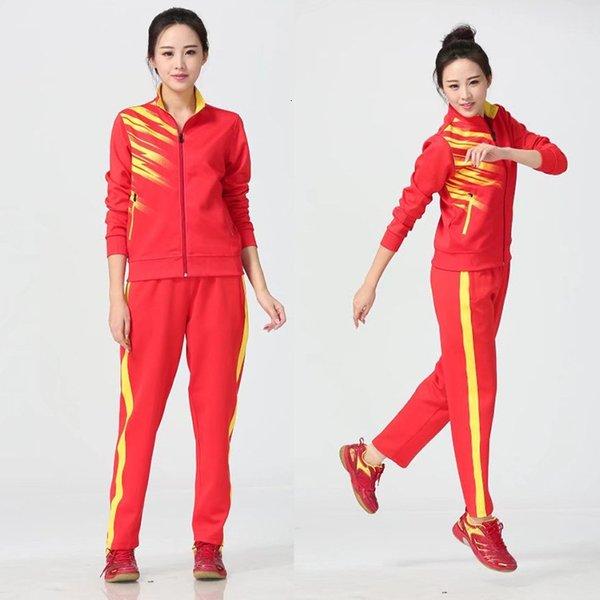 Women's red pants