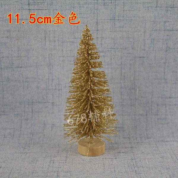 oro-11.5cm