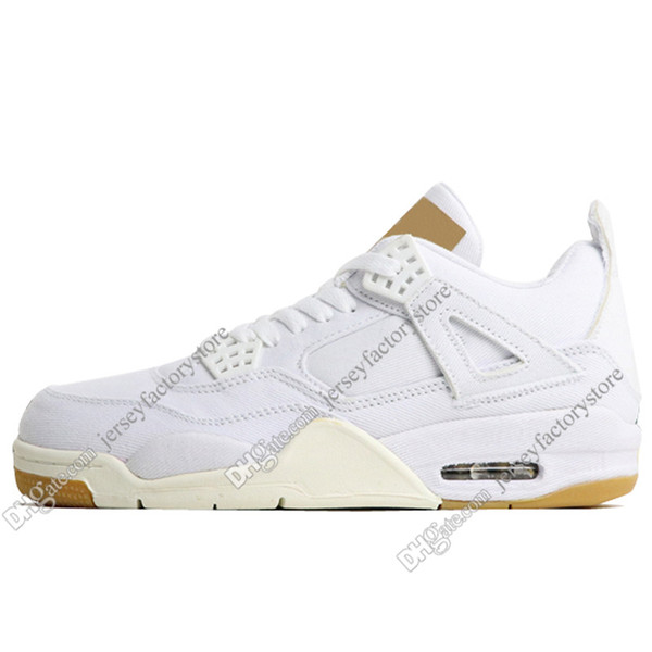 #17 White