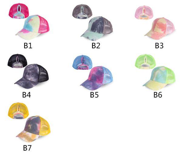 B1-B7، الثابتة والمتنقلة اختيار اللون