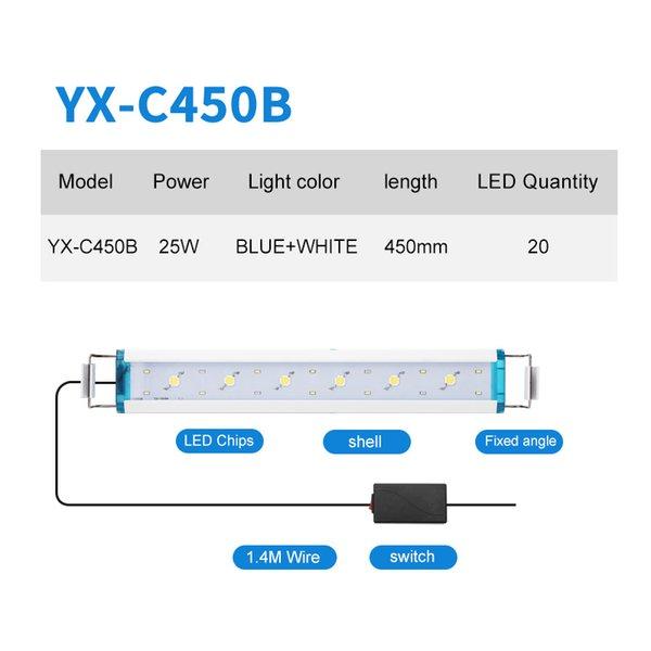 YX-C450B