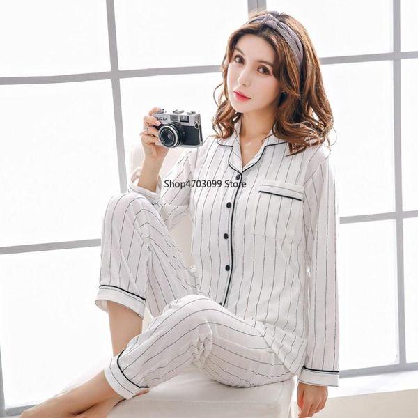 2019 casual cotton pajamas sets women long sleeve white striped sleepwear suit 2 piece spring homewear lounge pants suits
