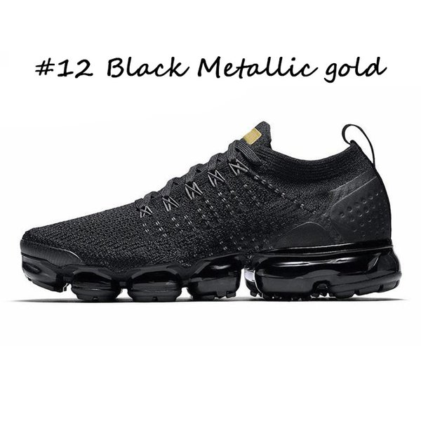 #12 Black Metallic gold