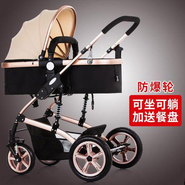 La trolley para bebés de alta visibilidad se puede sentar en un trolley reclinable para bebés Bb plegable de dos vías para niños