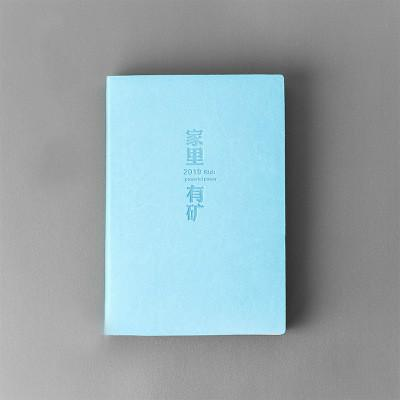 Light Blue Cover With Words