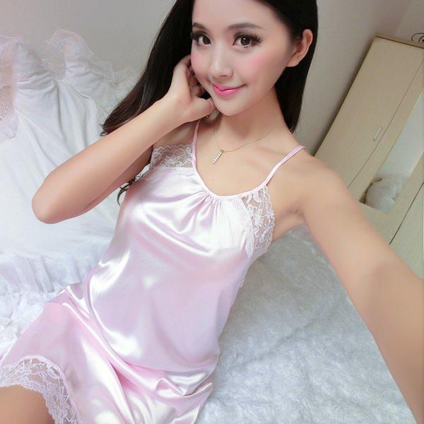 199 핑크