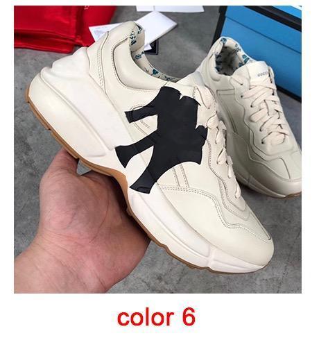 цвет 6
